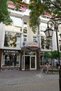 Комплекс Елегант - един от най-добите хотели в Пазарджик